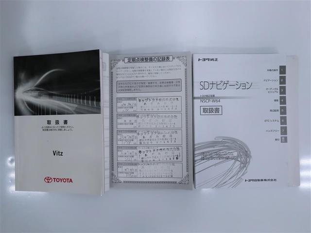 F 純正ナビ ワンセグ バックカメラ LEDヘッドライト スマートキー ワンオーナー(20枚目)
