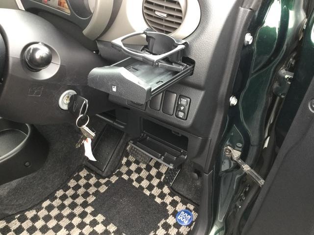 エンジンをボタンでかけるのは少し慣れない・不安だなという方にオススメのキーレスタイプ!