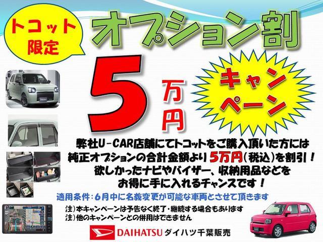 X SAIII 社用車UP(2枚目)