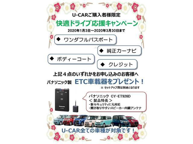 G  ナビ/バックカメラ付き 車検整備付き渡し(2枚目)