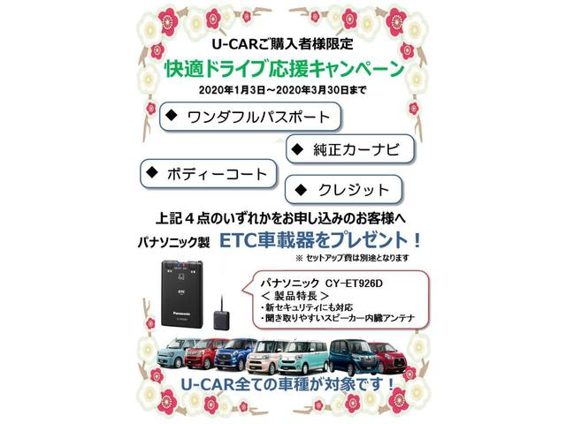 Xスペシャル  4AT 社外AVプレイヤー(2枚目)