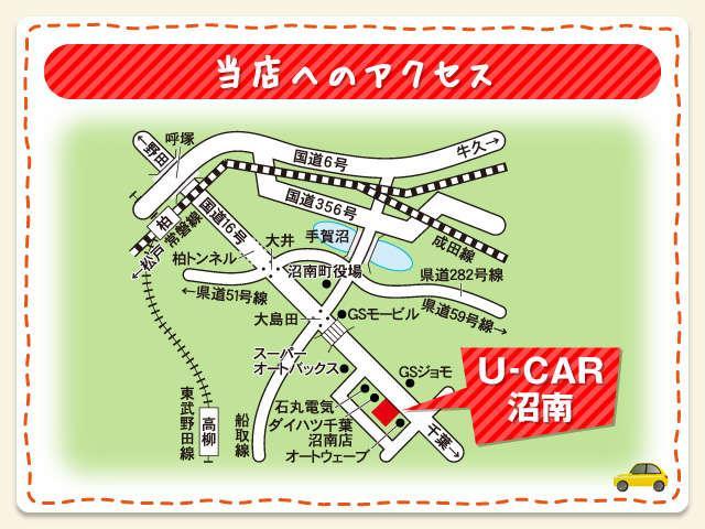 L SAIII オートハイビーム/アイドリングストップ(40枚目)