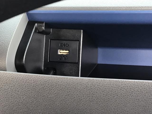 カスタムXセレクション 衝突被害軽減ブレーキ(次世代スマアシ) シートヒーター シートバックテーブル LEDヘッドライト&フォグランプ バックカメラ 両側電動スライドドア アルミホイール(35枚目)