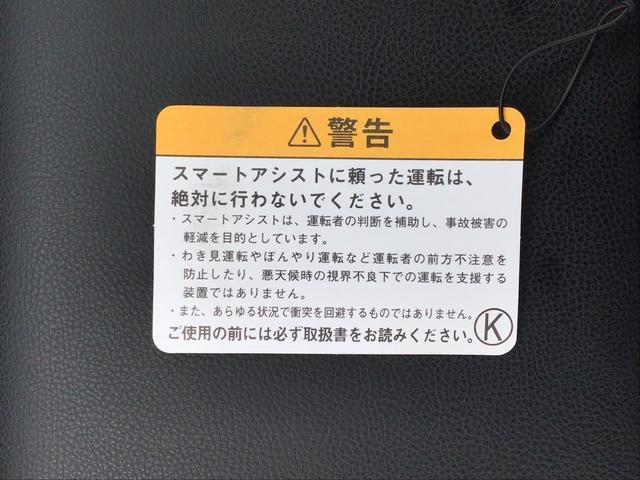 カスタム RS ハイパーリミテッドSAIII ターボエンジン パノラマカメラ 運転席シートヒーター 衝突被害軽減ブレーキ(スマートアシスト3) 横滑り防止装置 LEDヘッドライト&フォグランプ 15インチアルミホイール プッシュボタンスターター(28枚目)