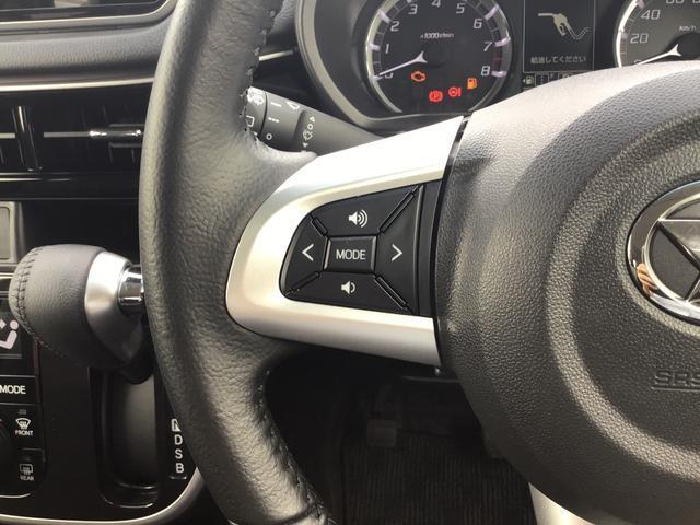 カスタム RS ハイパーリミテッドSAIII ターボエンジン パノラマカメラ 運転席シートヒーター 衝突被害軽減ブレーキ(スマートアシスト3) 横滑り防止装置 LEDヘッドライト&フォグランプ 15インチアルミホイール プッシュボタンスターター(37枚目)