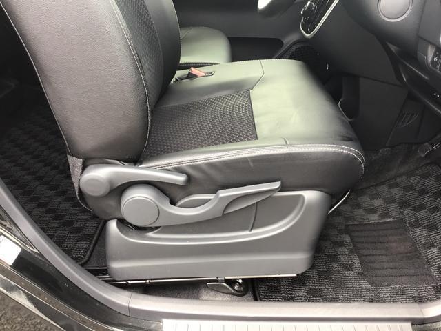 カスタム RS ハイパーリミテッドSAIII ターボエンジン パノラマカメラ 運転席シートヒーター 衝突被害軽減ブレーキ(スマートアシスト3) 横滑り防止装置 LEDヘッドライト&フォグランプ 15インチアルミホイール プッシュボタンスターター(43枚目)