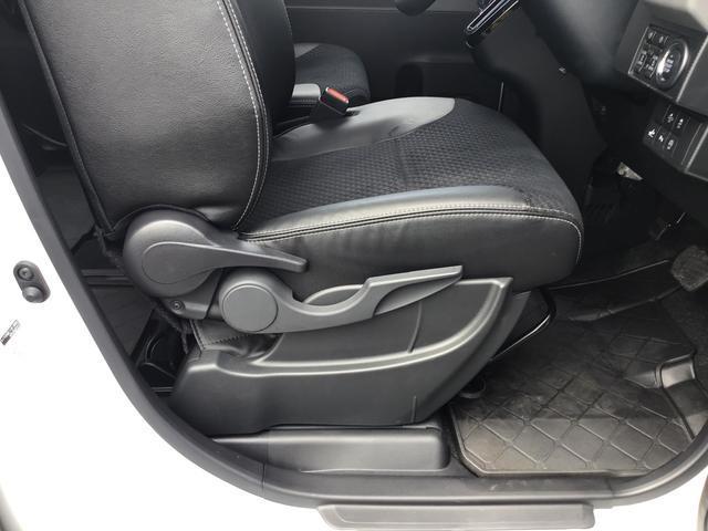 カスタムRSセレクション LEDヘッドライト&フォグランプ クルーズコントロール ETC シートヒーター シートバックテーブル 衝突被害軽減ブレーキ(次世代スマアシ) 両側電動スライドドア 15インチアルミホイール(42枚目)
