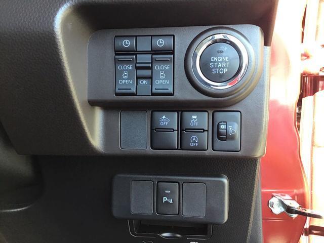 G LEDヘッドライト オートライト 両側電動スライドドア 衝突被害軽減ブレーキ(次世代スマアシ) 横滑り防止装置 コーナーセンサー プッシュボタンスターター(13枚目)