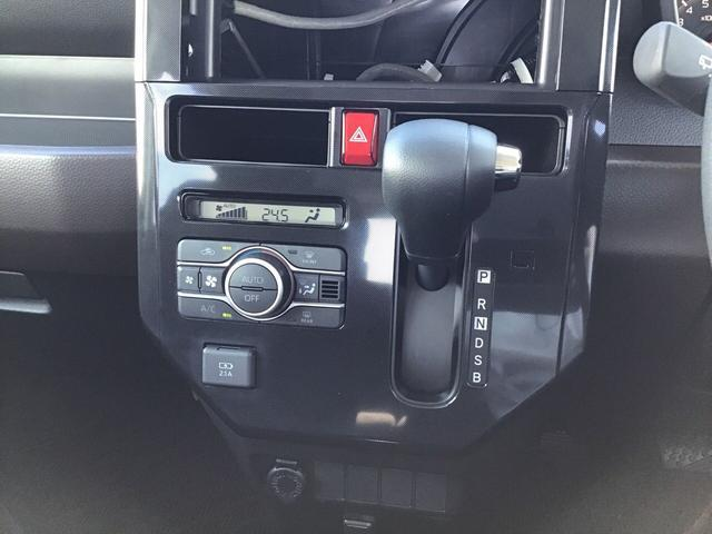G LEDヘッドライト オートライト 両側電動スライドドア 衝突被害軽減ブレーキ(次世代スマアシ) 横滑り防止装置 コーナーセンサー プッシュボタンスターター(32枚目)