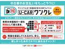 GリミテッドSAIII シートヒーター/パノラマM対応カメラ(26枚目)