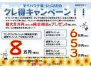 L SAIII オートハイビーム/アイドリングストップ(2枚目)