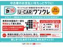 L SAIII オートハイビーム/アイドリングストップ(25枚目)