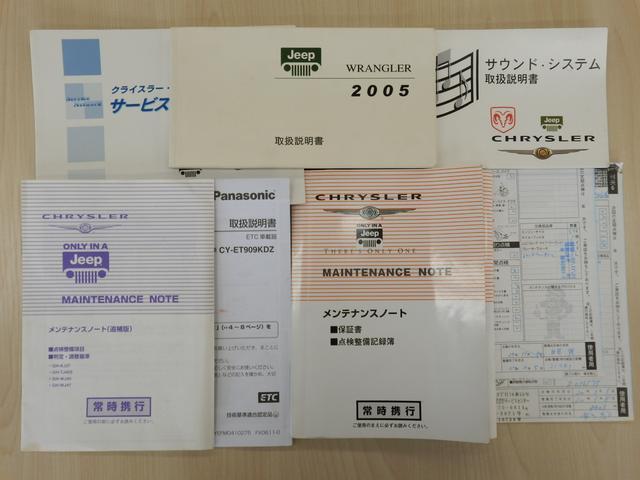 クライスラー・ジープ クライスラージープ ラングラー サハラ ハードトップ 後期型 PW 記録簿完備