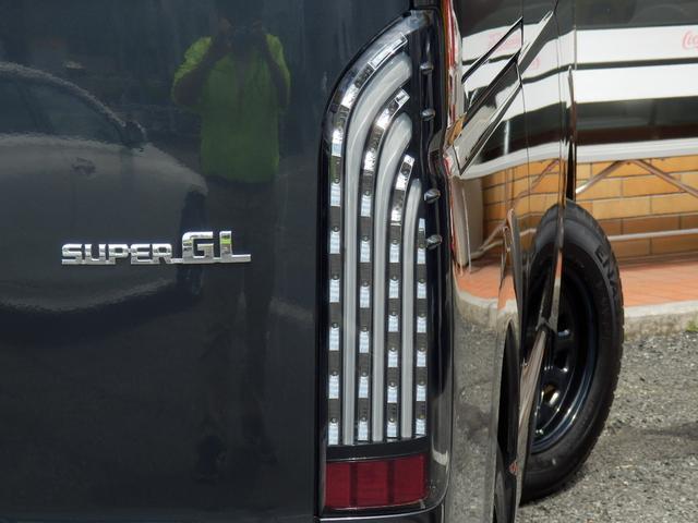 スーパーGL 新品4型フェイスエアロ 新品コブラLEDテール(17枚目)