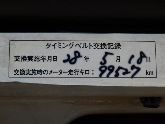 TXリミテッド3.0ディーゼルターボ丸目ナローNEWペイント(14枚目)