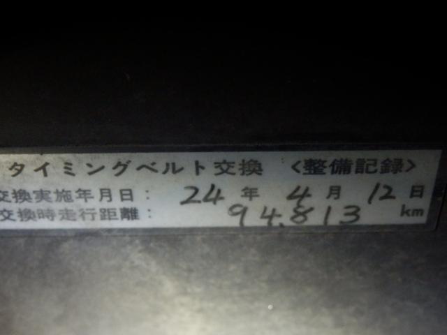 ショート VR-II 5速AT 寒冷地仕様(15枚目)