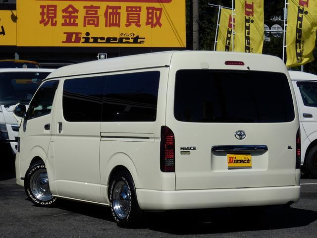 GL3型特装イエローパワスラベットキット10人乗り(25枚目)