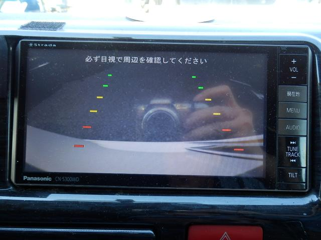 GL3型特装イエローパワスラベットキット10人乗り(32枚目)