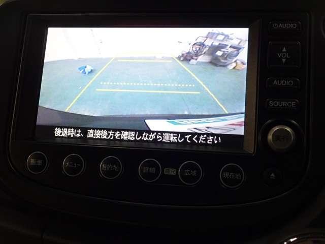 ホンダ フィットハイブリッド RS 標準リンクUPフリーHDDナビ Rカメラ ETC