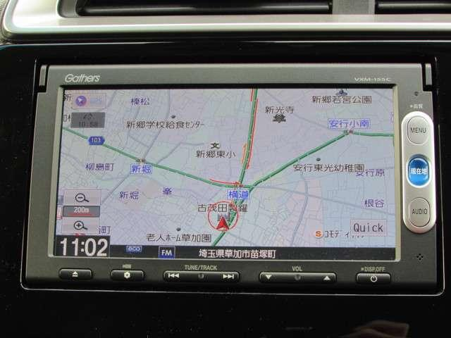 ホンダ フィット 13G・Fパッケージ 元レンタカー 純正ナビ ETC
