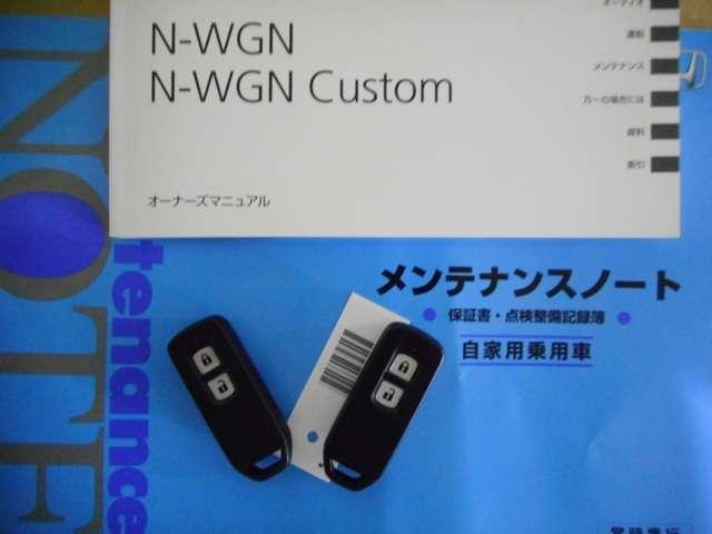 ホンダ N-WGN G・Lパッケージ 新品メモリーナビ 安心パッケージ HID