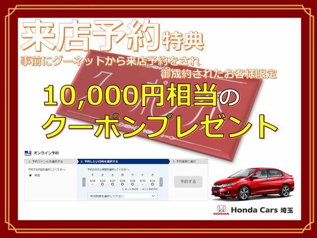 ホンダ N-WGNカスタム G・ターボパッケージ 当社元デモカー 新品メモリーナビ