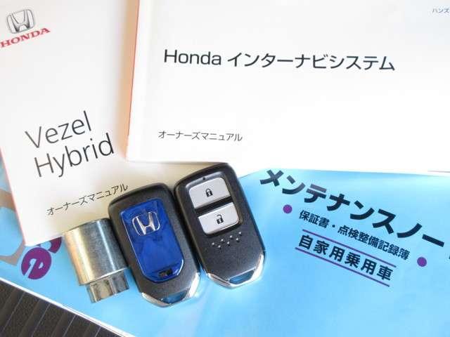 ホンダ ヴェゼル HV X・Lパケ 無限スポイラー サスペンション マフラー