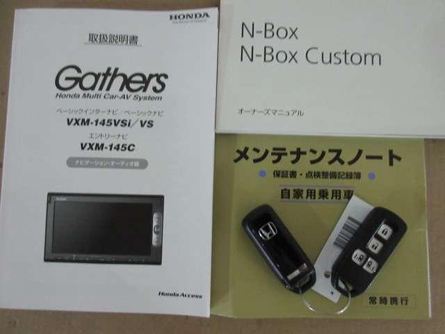 ホンダ N BOXカスタム G・ターボAパッケージ ギャザズメモリーナビ 両側PSD