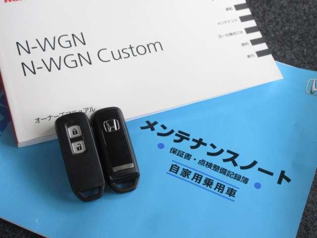 ホンダ N-WGN G SSコンフォートパッケージ 当社元デモカー ETC