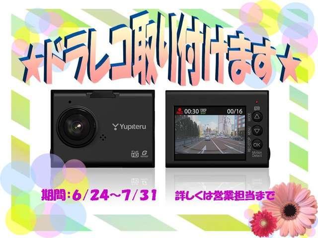 L HDDナビ リアカメラ ETC ワンオーナー(2枚目)