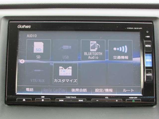 G・Lパッケージ メモリーナビ リアカメラ フルセグTV CD DVD CD録音機能付き Bluetooth ETC 禁煙 ワンオーナー 14インチアルミホイール HIDヘッドライト フォグライトシートヒーター(5枚目)