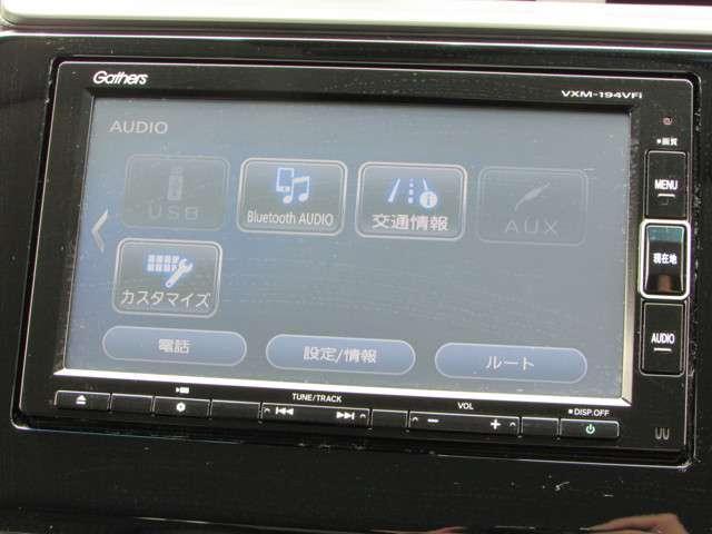 L ホンダセンシング 純正メモリーナビ フルセグTV CD DVD Bluetooth USB リアカメラ ETC 禁煙 元試乗車 ホンダセンシング LEDヘッドライト LEDフォグライト サイドエアバッグ スマートキー(5枚目)