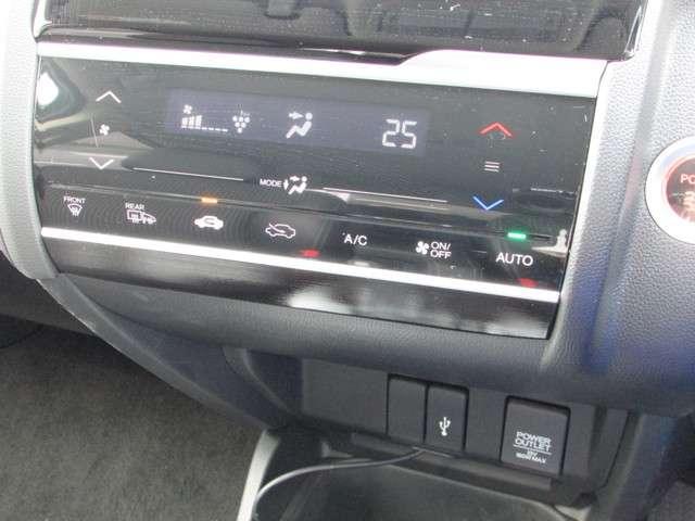 L ホンダセンシング 純正メモリーナビ フルセグTV CD DVD Bluetooth USB リアカメラ ETC 禁煙 元試乗車 ホンダセンシング LEDヘッドライト LEDフォグライト サイドエアバッグ スマートキー(11枚目)