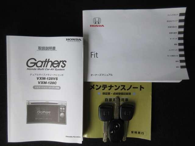 13G 純正メモリーナビ ワンセグ ドライブレコーダー USB ETC ドアバイザー 禁煙 ワンオーナー(19枚目)