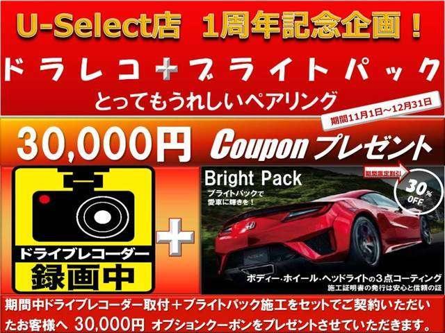 RSZ 純正HDDナビ ミュージックサーバー ETC リアカメラ キーレス ディスチャージヘッドライト フォグライト 純正17インチアルミホイール(4枚目)