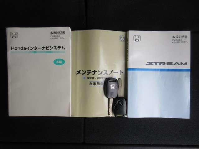 RSZ 純正HDDナビ ミュージックサーバー ETC リアカメラ キーレス ディスチャージヘッドライト フォグライト 純正17インチアルミホイール(19枚目)