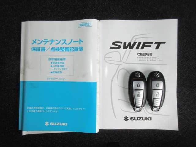 RS 純正CDコンポ ディスチャージヘッドライト フォグライト 16インチアルミホイール スマートキー ドアバイザー 禁煙 ワンオーナー(19枚目)