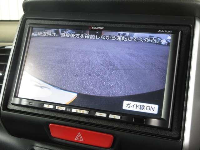 G・ターボパッケージ 富士通TEN製メモリーナビ リアカメラ ワンセグ CD ディスチャージヘッドライト フォグライト 15インチアルミホイール リア両側パワースライドドア スマートキー クルーズコントロール(5枚目)