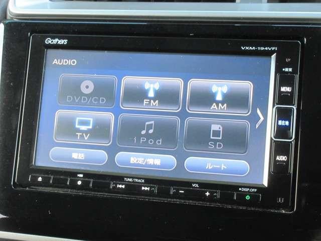 L ホンダセンシング 当社試乗車 サイドカーテンエアバッグ 純正メモリーナビ フルセグ Bluetooth USB ETC LEDヘッドライト LEDフォグライト スマートキー 禁煙車(5枚目)