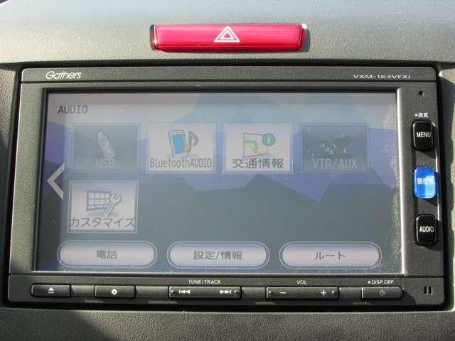 ハイブリッドX メモリーナビ フルセグ Bluetooth リアカメラ ETC LEDヘッドライト フォグライト ホンダセンシング スマートキー サイドカーテンエアバッグ 禁煙 ワンオーナー(5枚目)