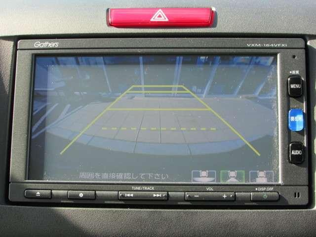 ハイブリッドX メモリーナビ フルセグ Bluetooth リアカメラ ETC LEDヘッドライト フォグライト ホンダセンシング スマートキー サイドカーテンエアバッグ 禁煙 ワンオーナー(7枚目)