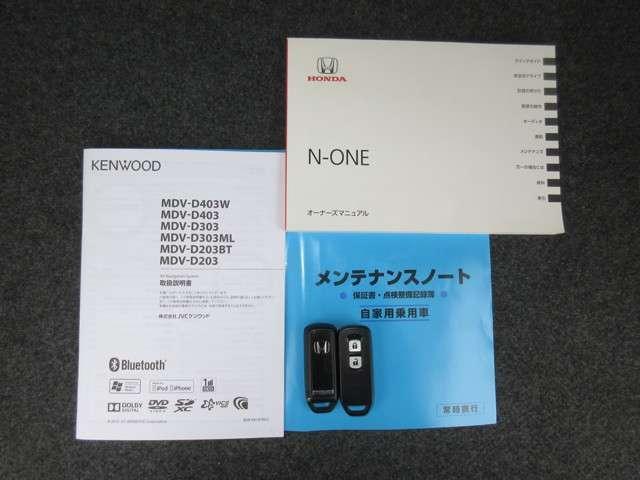 G・Lパッケージ ケンウッドメモリーナビ Bluetooth ワンセグ リアカメラ ETC スマートキー ディスチャージヘッドライト ドアバイザー 禁煙 ワンオーナー(19枚目)