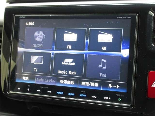 スパーダクールスピリット アドバンスパッケージβ ホンダセンシング 純正9インチメモリーナビ リア席モニター Bluetooth リアカメラ ETC サイドカーテンエアバッグ LEDヘッドライト リア両側パワースライドドア 禁煙 ワンオーナー(5枚目)