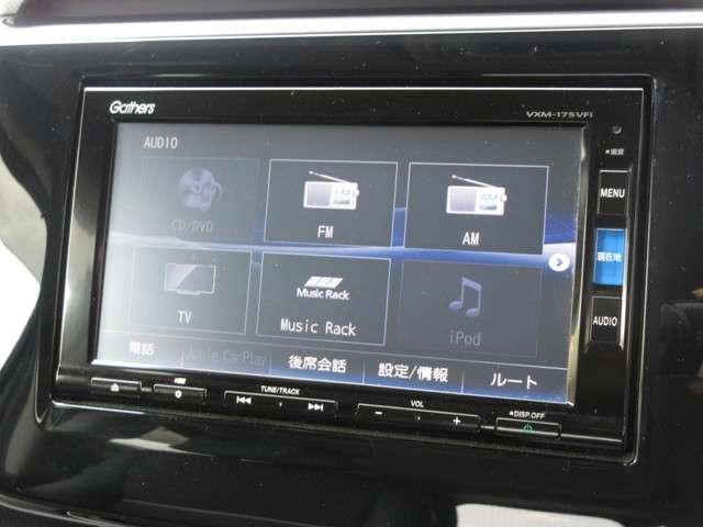 スパーダ・クールスピリット ホンダセンシング メモリーナビ リアカメラ フルセグ ミュージックサーバー Bluetooth ETC ドライブレコーダー リア両側パワースライドドア 17インチアルミホイール LEDヘッドライト 禁煙 ワンオーナー(5枚目)
