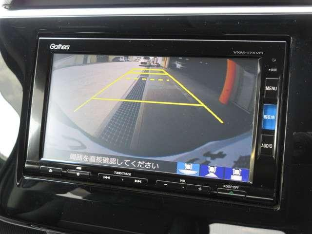 スパーダ・クールスピリット ホンダセンシング メモリーナビ リアカメラ フルセグ ミュージックサーバー Bluetooth ETC ドライブレコーダー リア両側パワースライドドア 17インチアルミホイール LEDヘッドライト 禁煙 ワンオーナー(12枚目)