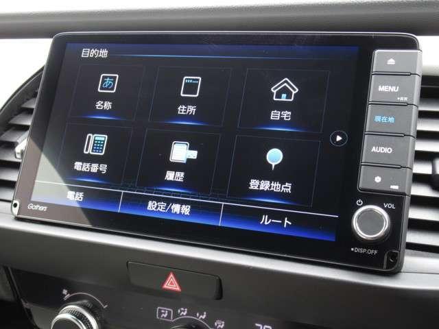 e:HEVホーム 当社試乗車 純正9インチメモリーナビ Bluetooth USB ミュージックサーバー リアカメラ LEDヘッドライト スマートキー 盗難防止システム サイドカーテンエアバッグ ETC 禁煙車(3枚目)