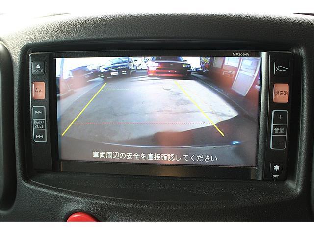バックカメラ付きですので駐車時も安心です!