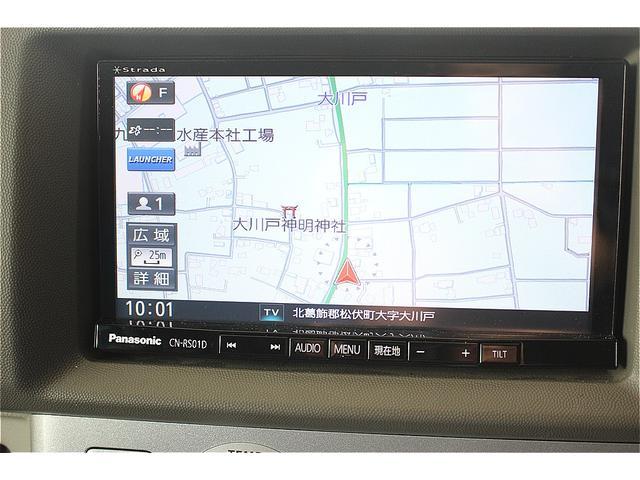 G フル公認普通ナンバー 改造車 エアサス ショーカ-(6枚目)