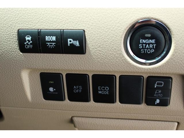 350G ワンオーナー 7人乗り 両側Pスラ 後席モニター(9枚目)