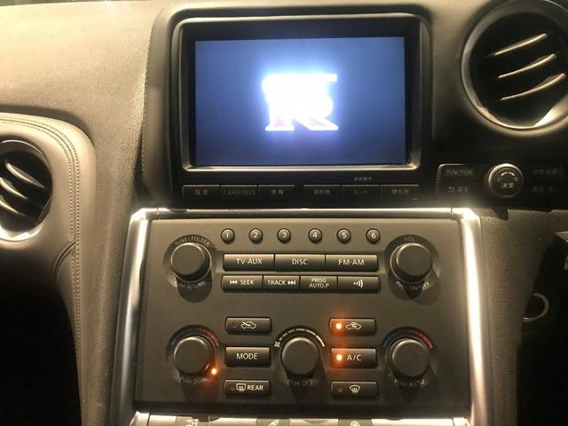 ベースグレード 2007年モデル 修復歴無 NHPC診断・点検済 スペックV専用20inchAW 中期用前後バンパー 社外エキマニ 純正HDDナビ地デジ・Bカメラ Bluetooth ハーフレザーシート スマートキー(18枚目)
